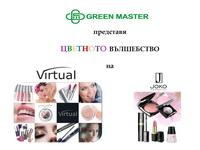 Декоративка козметика Virtual Joko
