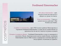 Ferdinand Eimermacher - лечебна козметика