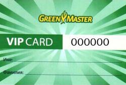 Green Master VIP карта