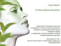 Green Master презентация