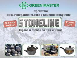Готварски съдове с каменно покритие Stoneline