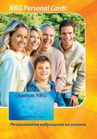 Енергийни карти NRG Personal cards