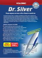 Структурирана сребърна вода с Dr Silver